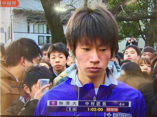 中村匠吾の画像 p1_25