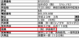 シコタロ ウシ ネスレ ★2 ->画像>194枚